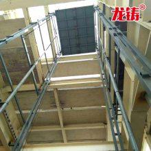 泉州厂家直销导轨式液压升降平台 6吨厂房工业货梯--【龙铸机械】