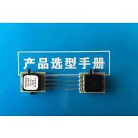 美国All Sensors医院环境检测系统压力传感器30 PSI-A-4V-MINI (0-210K