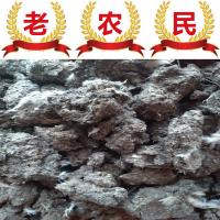 信阳卖鸡粪【老农民肥料】 河南信阳有机肥经销干鸡粪经销店铺人畜粪便
