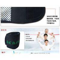 供应托玛琳纳米磁疗护腕  厂家批发 提供贴牌批发自发热护腕装20元