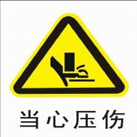 供应反光标识牌 高压反光标识牌 警告反光标识牌 电网反光标识牌