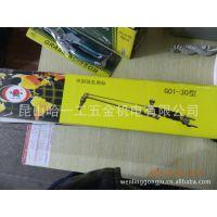 射吸式焊炬G01-30