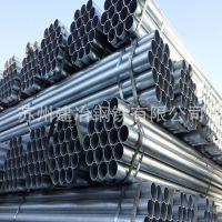 镀锌管现货批发 4分-8寸热镀锌钢管 市场 镀锌管全国配送