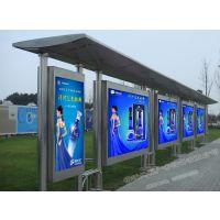 2015新款候车亭公交站台