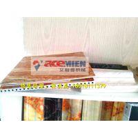 PVC人造大理石生产线