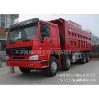 中国重汽豪沃翻斗工程自卸货车,豪沃汽车,豪沃重汽卡车