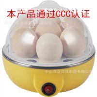 全自动多功能煮蛋器 不锈钢底盘煮蛋器 迷你煮蛋器小家电批发