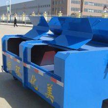 小型垃圾车价格 勾臂可卸式垃圾车销售 配套垃圾箱