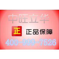 (机场案例)重庆万州区机场商用热水器工程