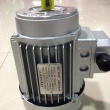 供应上海德东电机 (YS7134 B14 550W) 小功率铝壳电机