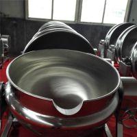 高效节能高温高压煮锅,不锈钢调配罐