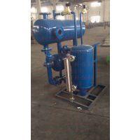 疏水自动加压器 疏水加压泵 冷凝水回收装置