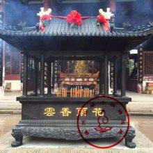 寺院仿古香炉、浙江舟山寺院仿古香炉哪里价格实惠