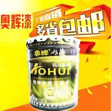 醇酸树脂生产厂家 白漆清漆专用树脂