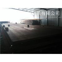 Mn13耐磨板厂家现货