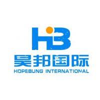 深圳市昊邦运通国际货运代理有限公司
