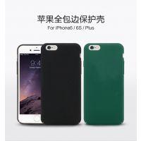 深圳厂家生产批发iphone6/6SPC磨砂硬壳手机保护套