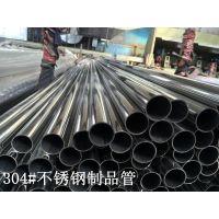 工业配管用304,宝钢不锈异型管,1英寸不锈钢圆管