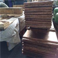 无铅锡磷青铜板 环保Qsn7-0.2磷青铜板 冷轧磷铜板1.0mm