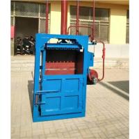供应圣通金属打包机 液压金属半自动压缩机 废金属压缩打包机