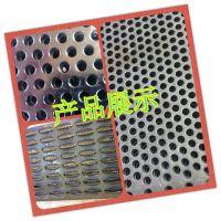 厂家供应不锈钢冲孔网201、304、316、316L 铁板圆孔冲孔板 冲孔网镀锌板