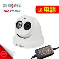 供应海康威视DS-2CD3325D-I 200万高清网络摄像头 西安报价