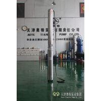 大功率潜水泵生产厂家与型号 津奥特多级热水潜水泵
