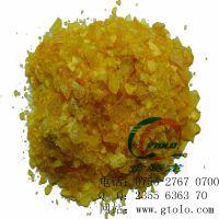 金腾龙优质DMER—95松香树脂特供批发