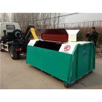 咸宁3立方垃圾箱,山东宜净源,3立方垃圾箱技术方案