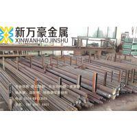 东环钢贸城 热销 SM55碳素工具钢 价格(新万豪金属)