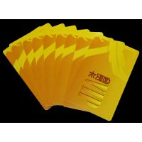 CPU会员卡,安全性高,性比价高,防破解,游戏机专用刷卡系统