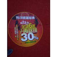 上海地贴设计制作公司