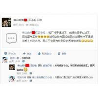 深圳专业水平的自动计算薪资的智能人事考勤工资管理系统