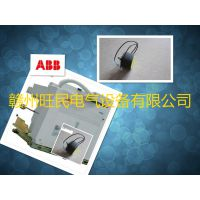 ABB 40.5kV SF6断路器 HD4断路器 合闸线圈 合闸脱价格优势,服务完善