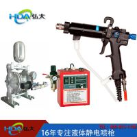 北京静电喷枪 高效省漆弘大静电喷枪 型号:HDA-100