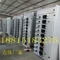 低压MNS配电柜壳体 低压配电柜MNS柜壳 【东广浙江商家】