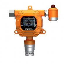TD5000-SH-EX-A固定式可燃气体测试仪,在线式液化气速测仪,沼气检测报警仪