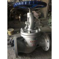 铸钢截止阀 J41H-16C DN15 蒸汽管道法兰截止阀 永嘉精拓阀门厂