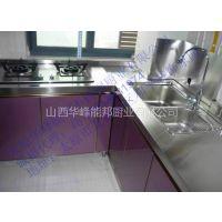 供应忻州不锈钢橱柜 忻州整体橱柜 浴室柜供应商 创业致富好项目