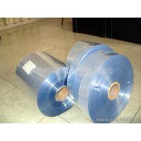 供应供 PVC梯形袋 PVC收缩膜 PVC热收缩膜