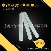 sunshuine美甲双面抛光条批发A-32 指甲抛光打磨工具 支持定制