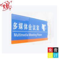 温州厂家制作 亚克力浮雕标识标牌 酒店 ktv 宾馆门牌 指示牌