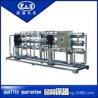 【专业供应】反渗透净水设备 纯水设备 污水处理设备装置