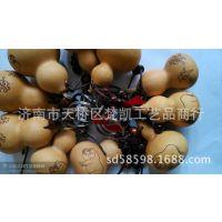 天然12生肖葫芦钥匙挂件生肖葫芦钥匙扣批发 厂家直销