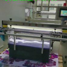 供应良合TY420-S堆垛型切片机、双杆放卷自动纠偏