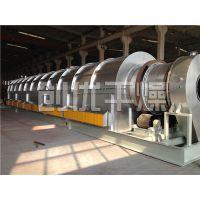 长期供应 HZG型直接加热式回转滚筒干燥设备 滚筒刮板干燥机