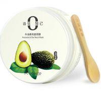 10CM迷你木勺 浴盐 化妆品 面膜 食品小勺 手感光滑 工厂直销