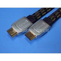 供应HDMI高清电线电缆