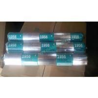 天山可赛新1956HV聚氨酯粘接剂,正品保质