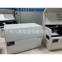 供应直销供应小巧证卡打印机 斑马Zebra P310平码机